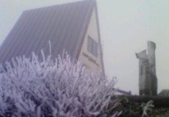 氷ノ山、初冠雪??_f0101226_15591138.jpg