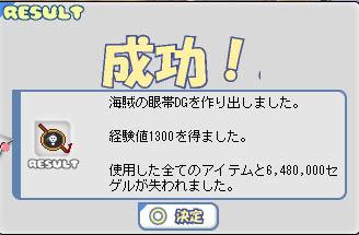 d0025430_14355927.jpg