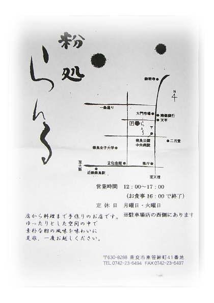 b0048133_197161.jpg
