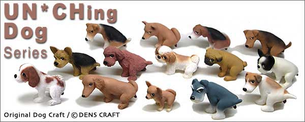 ◆『Dog@CUBE』店舗販売についての注意事項とフィギュアの詳細情報_b0017736_207466.jpg