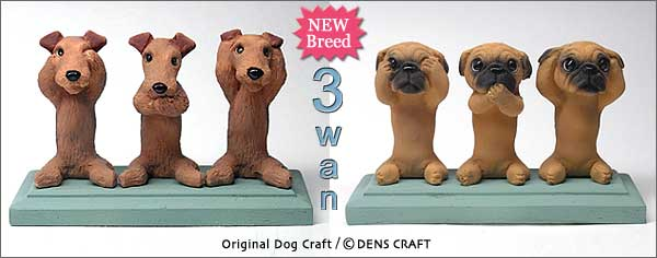 ◆『Dog@CUBE』店舗販売についての注意事項とフィギュアの詳細情報_b0017736_21342351.jpg