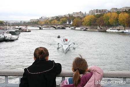 セーヌ川のプライベートクルーズ…を、見送る_c0024345_104532.jpg