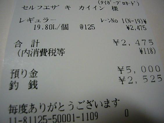 f0108049_125461.jpg