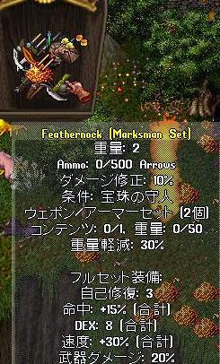 f0112549_2141837.jpg