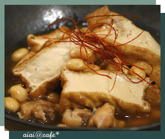 厚揚げと大豆の煮もの_a0056451_1413455.jpg