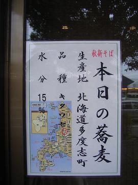 ジャパン・バード・フェスティバル_b0050651_9434086.jpg