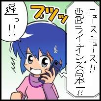 d0009452_20165971.jpg