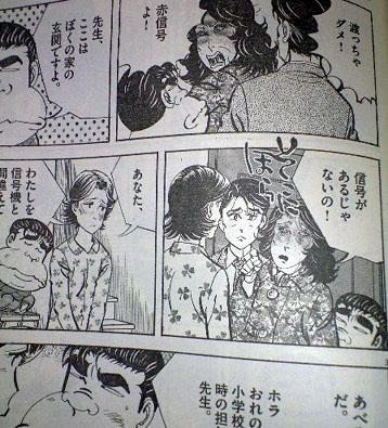 がき デカ 漫画
