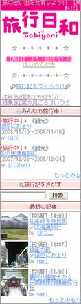 f0002759_22364854.jpg