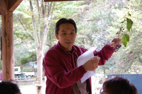 2008年11月度「大人の林間学校」_c0108460_2046183.jpg