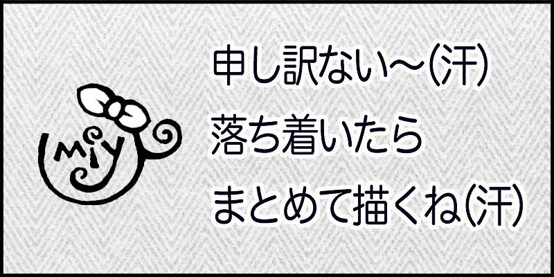 f0119369_16404580.jpg