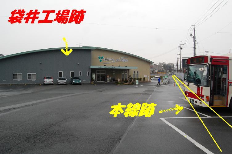 b0059978_23301660.jpg