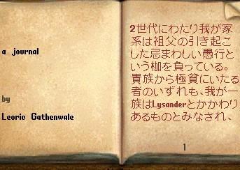 b0096491_19435390.jpg