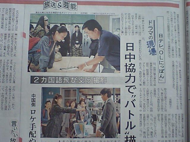 東京新聞 11日付の朝刊から_d0027795_12381731.jpg