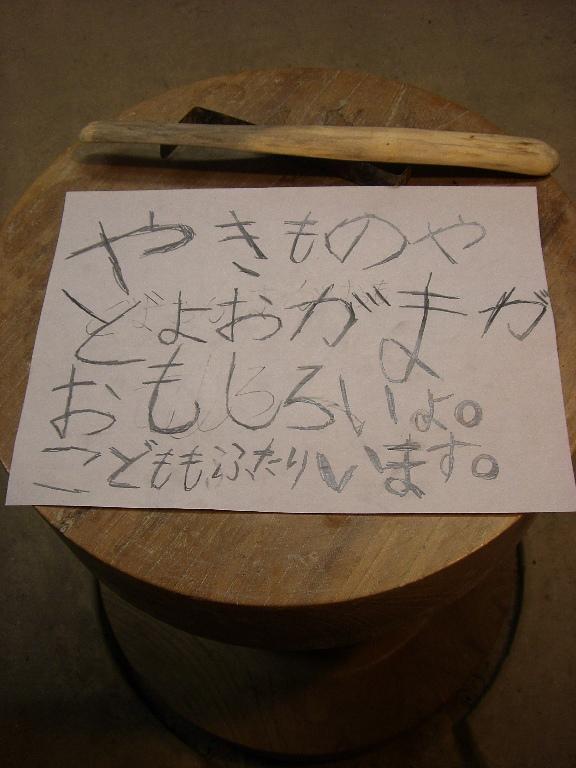 f0018417_16582859.jpg