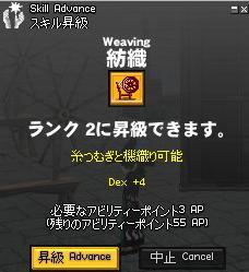 f0048418_10374143.jpg