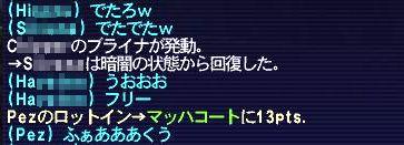 f0065528_0354227.jpg