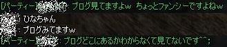 b0152433_10492558.jpg
