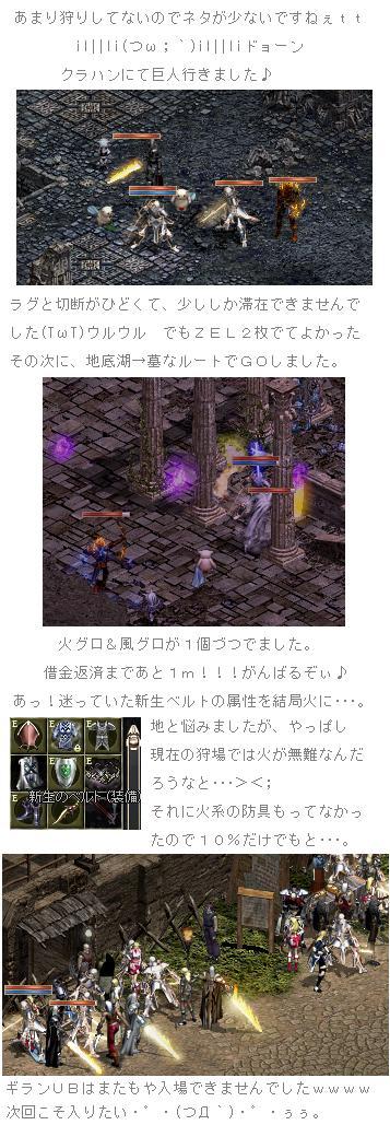 b0119937_1585354.jpg