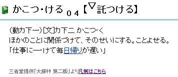 c0145955_2053154.jpg