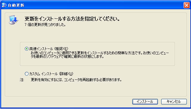 a0079356_1629155.jpg