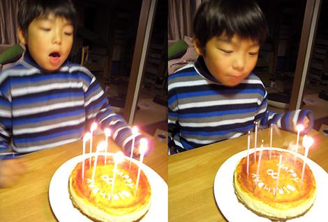 今日は8歳のお誕生日_f0162861_22254192.jpg