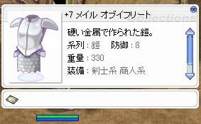b0105167_23423944.jpg
