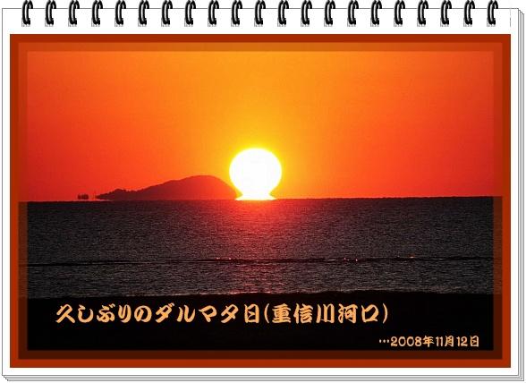 f0104569_23452165.jpg