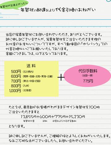 d0095673_2164334.jpg