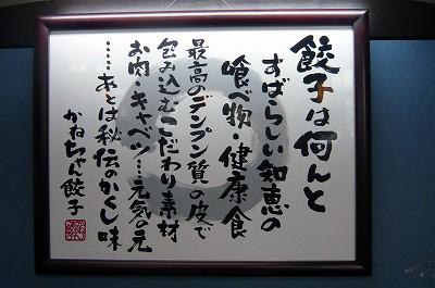 b0146974_20114897.jpg