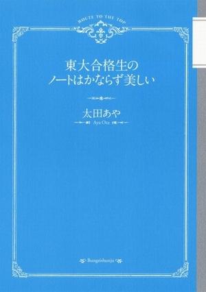 b0045776_0115716.jpg