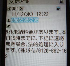 f0084085_20324145.jpg