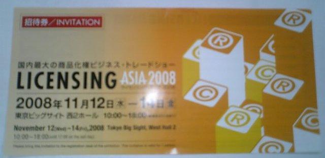 f0180485_2355015.jpg