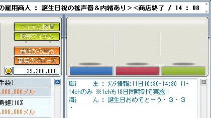 d0094986_1301521.jpg