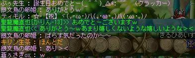 d0094986_1495477.jpg