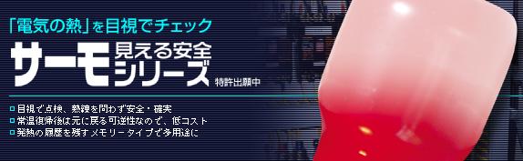 f0173491_9592629.jpg