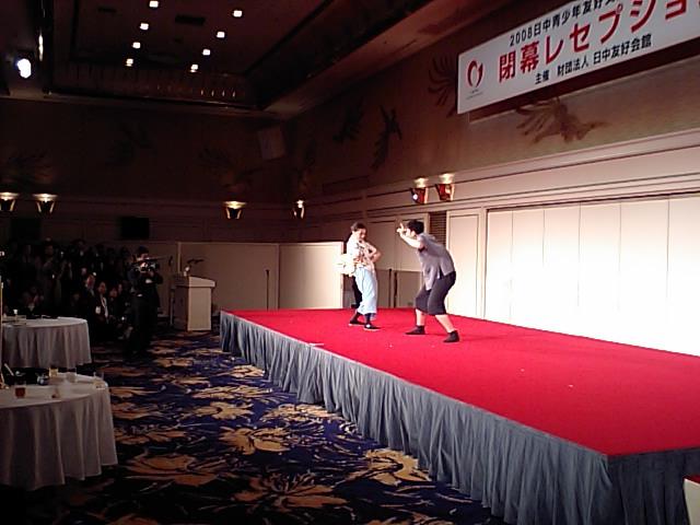 2008日中青少年友好交流年 日本側主催の閉幕式写真 中国人学生による舞踊 _d0027795_20522916.jpg