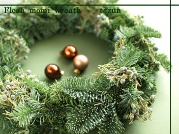 tazun クリスマスフレッシュレッスン☆_d0144095_23244195.jpg