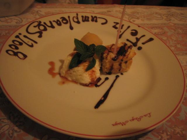 Happy Birthday YONE☆その5_f0170995_16423277.jpg