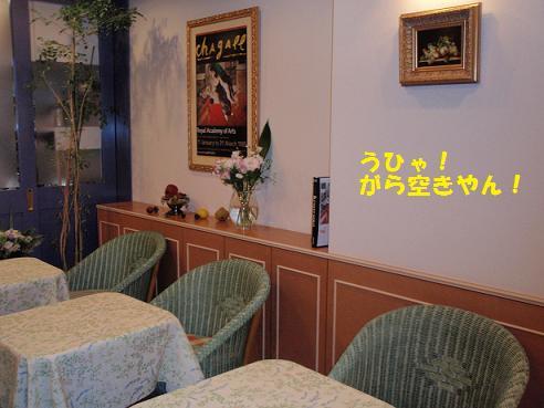 c0098501_2013242.jpg