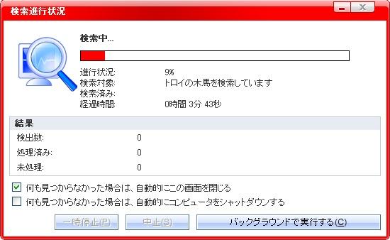 b0125902_22325619.jpg