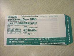 f0153115_0125492.jpg