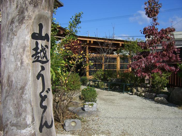 香川県 その1(うどん編)_f0191324_19414475.jpg