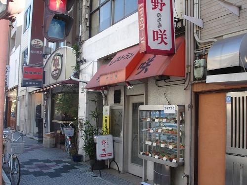 Matsuyama Junk_b0132530_2247459.jpg