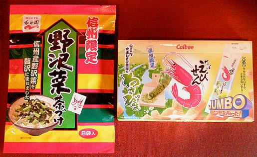 店頭販売用「Milk色のModern J-Bass」の塗装が完了!_e0053731_1934747.jpg