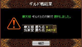f0152131_0243779.jpg
