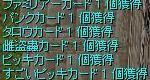f0163635_18564832.jpg