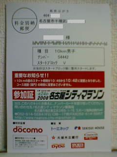 f0159039_223462.jpg
