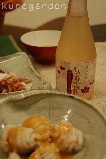 臥龍梅 純米吟醸 微発砲酒_e0119151_17411543.jpg