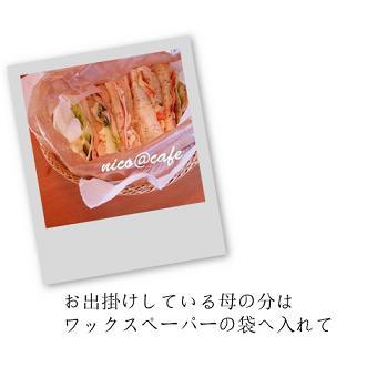 f0192151_14341254.jpg